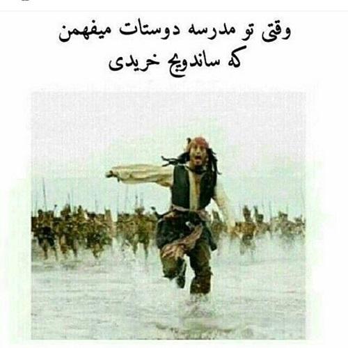 [عکس: aks-khafan-khandehdar-45.jpg]