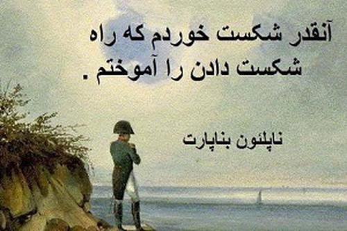 عکس نوشته زیبای زندگی