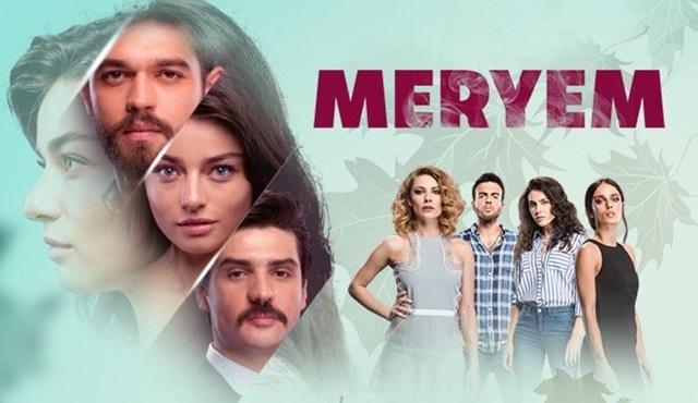 سریال مریم | دانلود قسمت آخر سریال مریم به صوت کامل