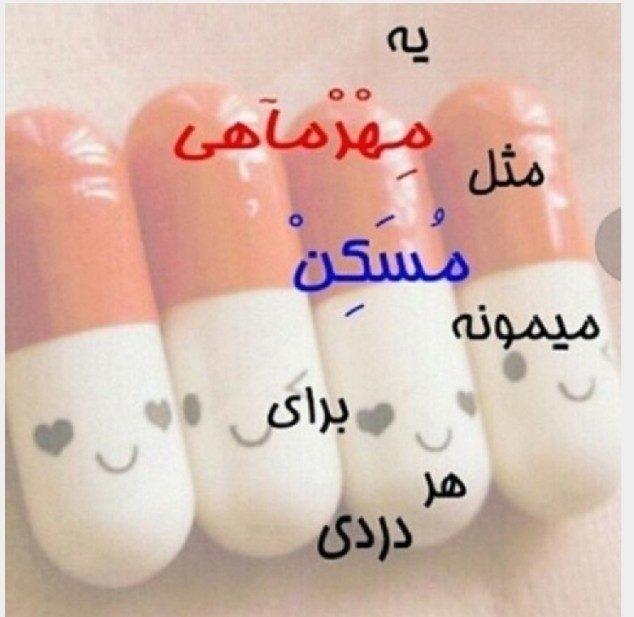 عکس پروفایل برای تولد مهر ماه