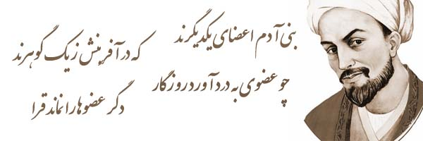 اشعار عارفانه و عاشقانه کوتاه و بلند