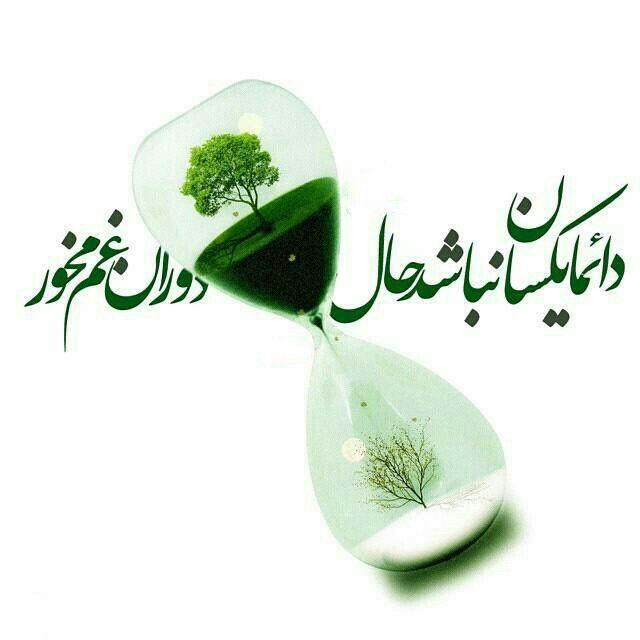 گلچین زیباترین اشعار عاشقانه حافظ