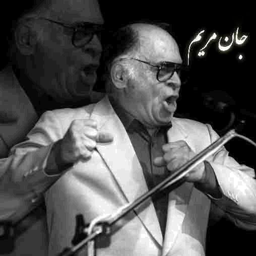 آهنگ جان مریم / نازنین مریم با صدای محمد نوری