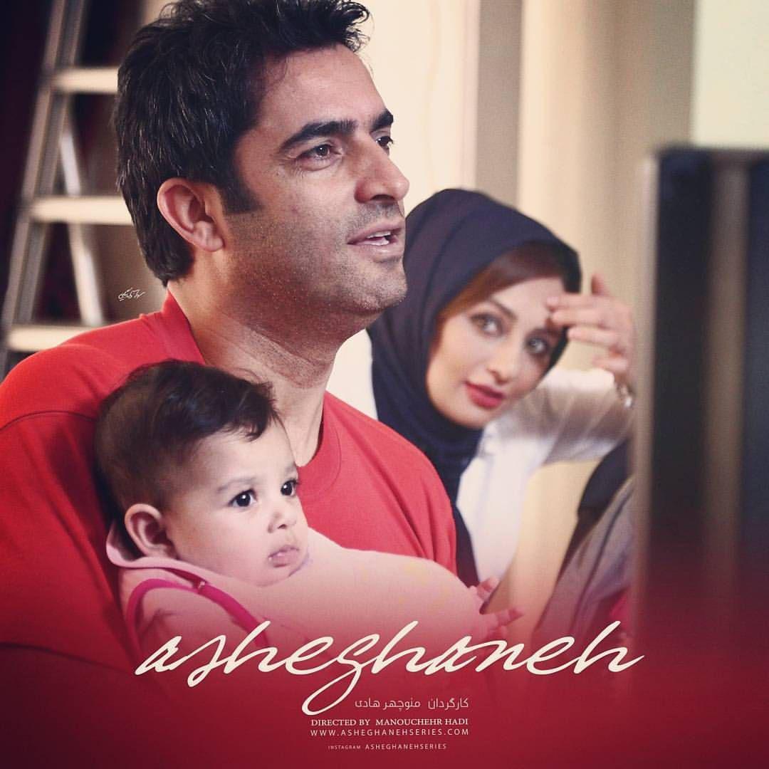 بیوگرافی منوچهر هادی، عکس های منوچهر هادی و همسرش یکتا ناصر و فرزندش سوفیا