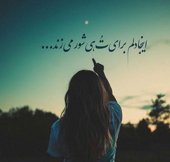 متن غمگین، دلنوشته غمگین تنهایی، اس ام اس غمگین تنهایی