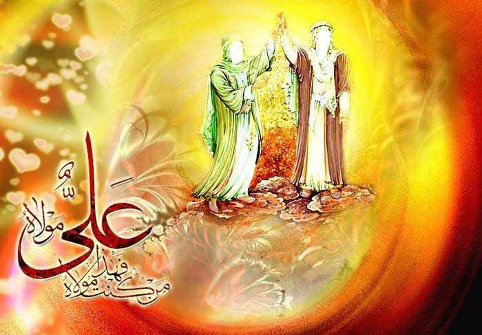 عکس نوشته پروفایل تبریک عید سعید غدیر خم، عکس عید غدیر خم