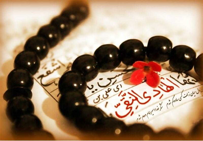 عکس نوشته و متن پیام تبریک ولادت امام علی نقی هادی