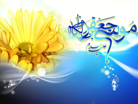 عکس نوشته پروفایل ولادت امام موسی کاظم، متن و جملات تبریک ولادت امام موسی
