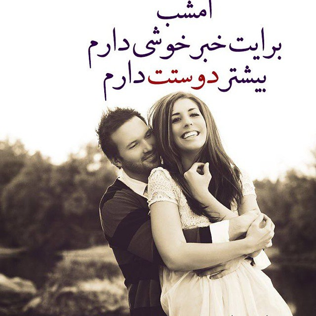 ع نوشته عاشقانه در مورد همسر؛ ع نوشته خانومم برای پروفایل