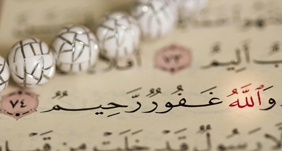 عکس نوشته آیه قرآنی برای پروفایل