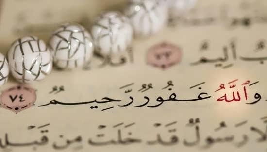 ع نوشته مذهبی برای پروفایل به همراه متن
