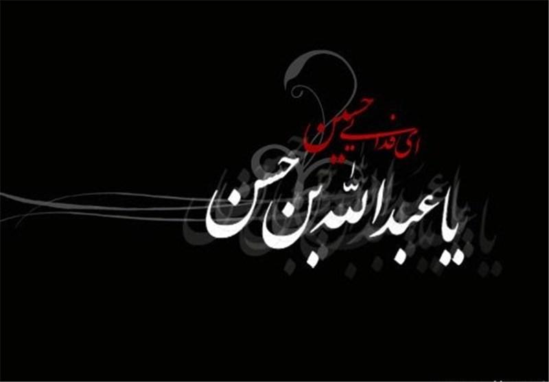اعمال و وقایع روز ششم محرم