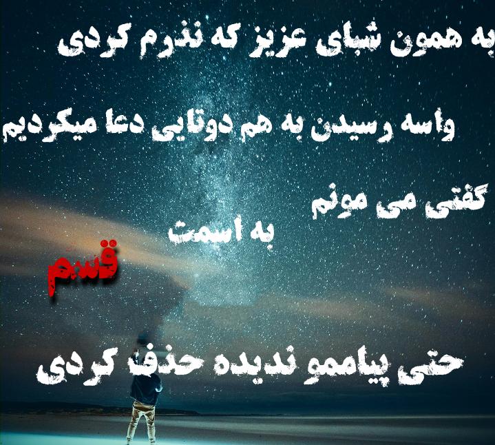 عکس نوشته پروفایل خیانت و بی وفایی؛ متن و اس ام اس خیانت و بی وفایی و نامردی