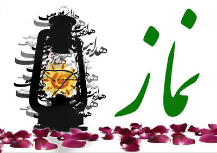 نماز اعرابی چیست؟ | متن نماز اعرابی