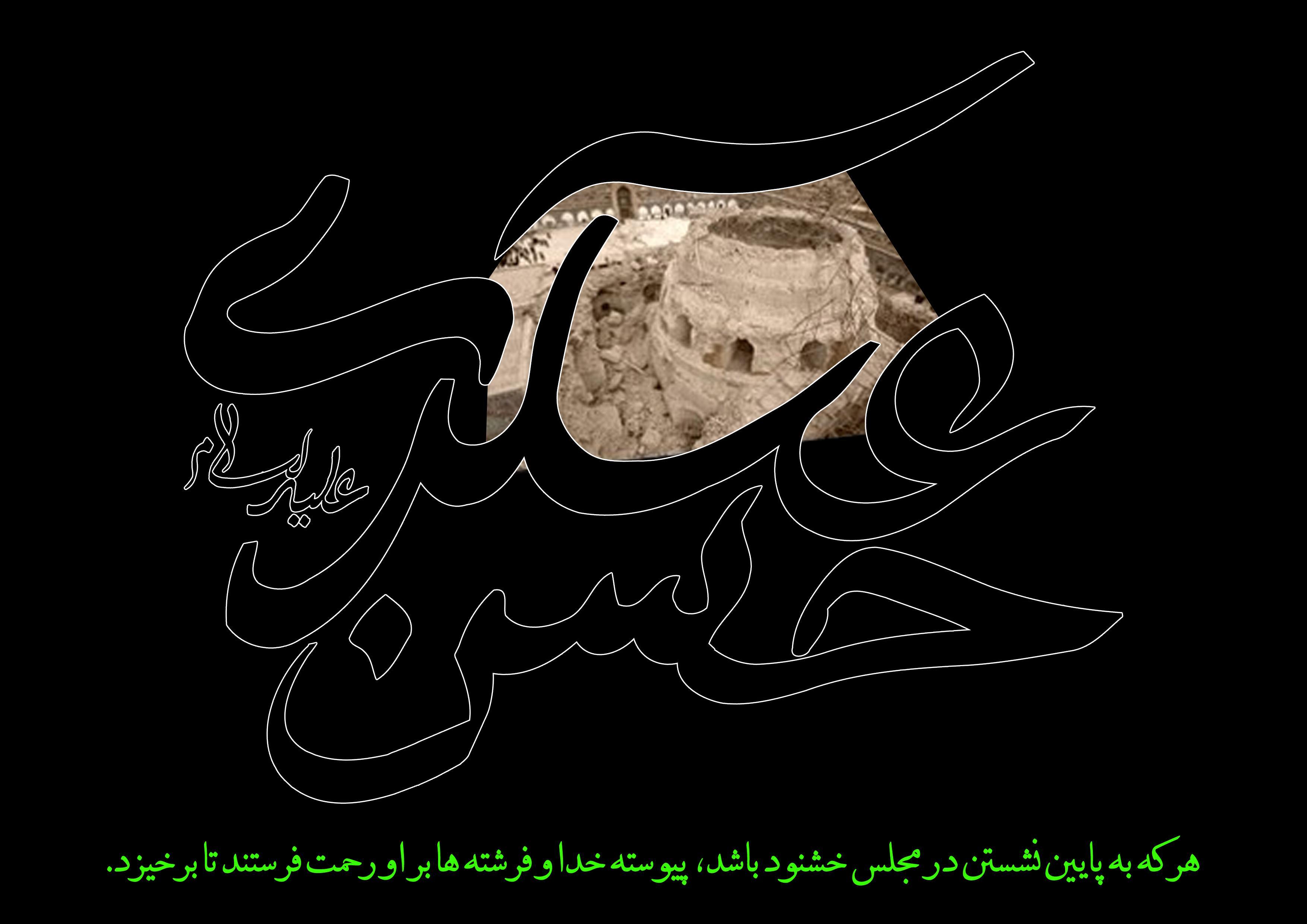 عکس پرروفایل شهادت امام حسن عسکری