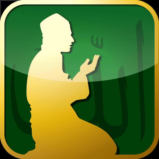 نماز خوف چگونه خوانده می شود؟