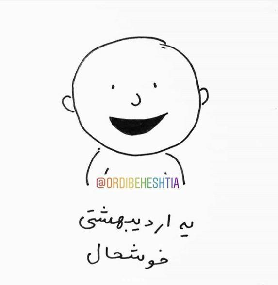 عکس پروفایل اردیبهشت | متن و نوشته های زیبا برای متولدین اردیبهشت ماه