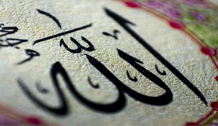 عکس نوشته خدا | عکس پروفایل اس خدا الله | متن های زیبا در مورد خدا