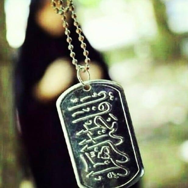 عکس نوشته مذهبی دخترانه