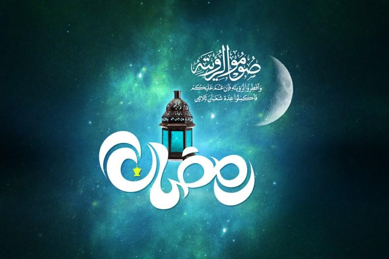 شعر ویژه ماه رمضان