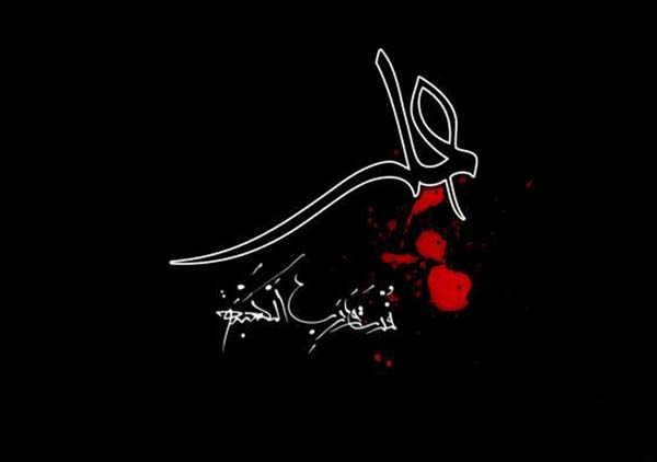 عکس از شب قدر علی