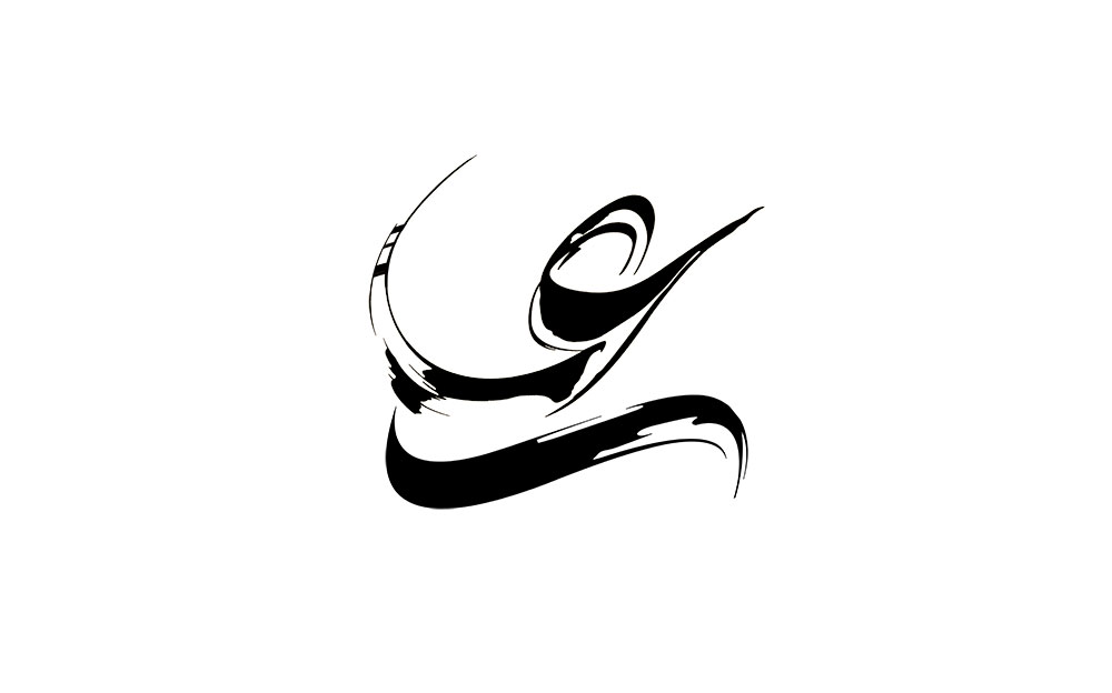 عکس نوشته نام علی | عکس پروفایل اسم علی | متن در مورد حضرت علی (ع)