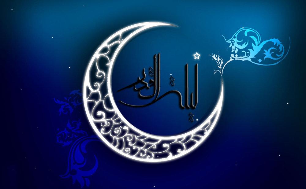 عکس پروفایل شب قدر