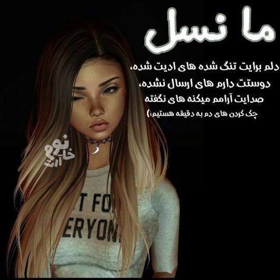 عکس نوشته لاکچری برای پروفایل