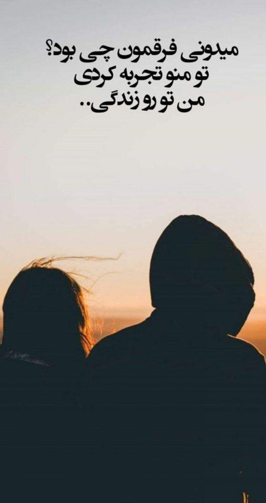 دلنوشته عاشقانه + حرف عاشقانه و عکس های عاشقانه برای استوری