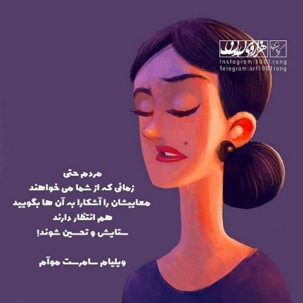 عکس نوشته فانتزی دخترانه