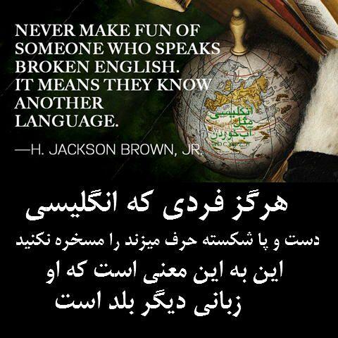 جملات انگلیسی