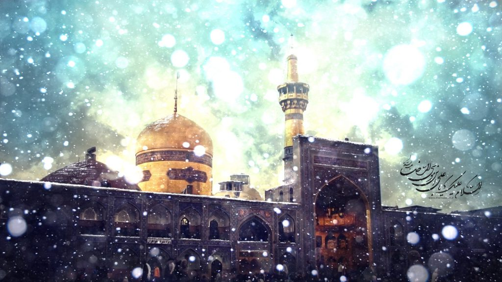 عکس نوشته امام رضا (ع)