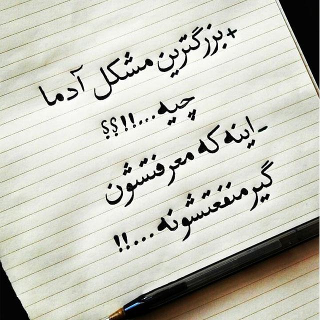 متن زیبا برای اینستاگرام