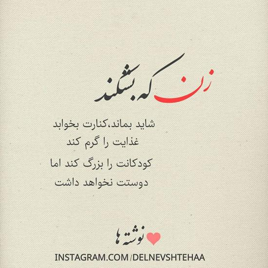 Farsi Quotes Text Pictures Flower Phone Wallpaper