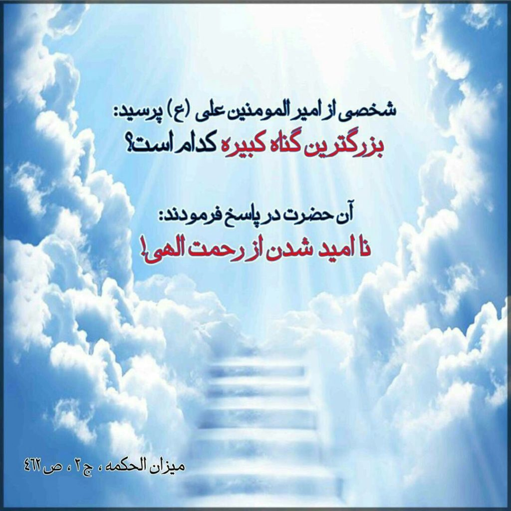 متن و سخنان آموزنده حضرت علی