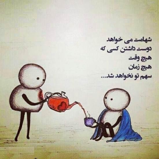 عکس نوشته Love