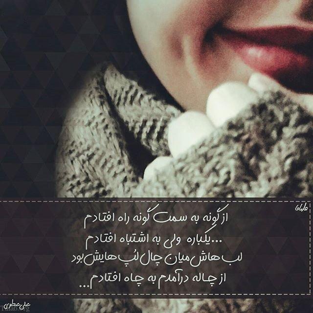 متن های احساسی دخترونه زیبا
