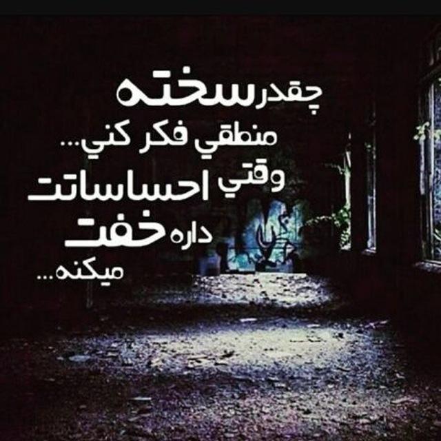 متن عاشقانه غمگین