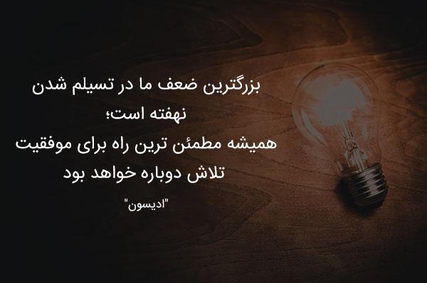 متن و جملات فاز مثبت و خوب