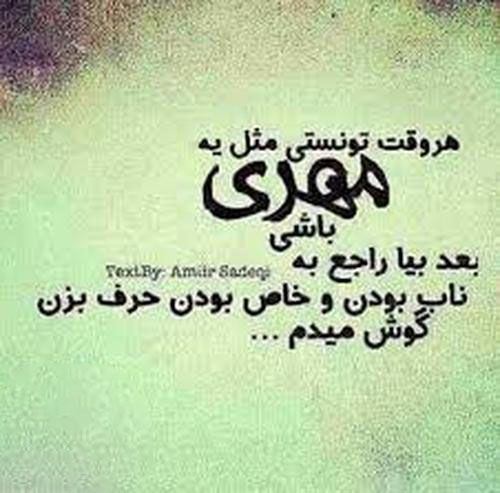 عکس نوشته تبریک تولد همسر متولد ماه مهر