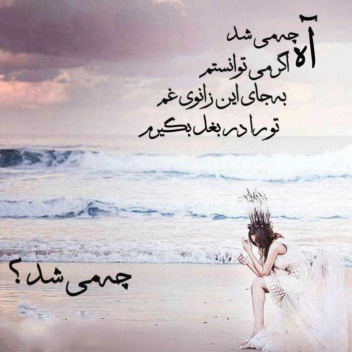 عکس نوشته دوری