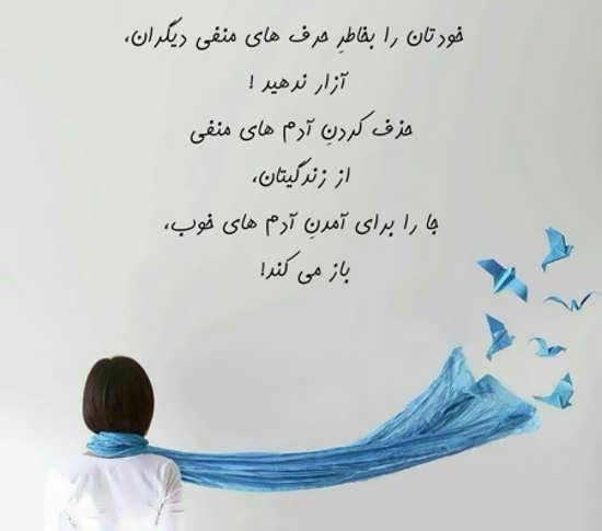 عکس نوشته زیبا