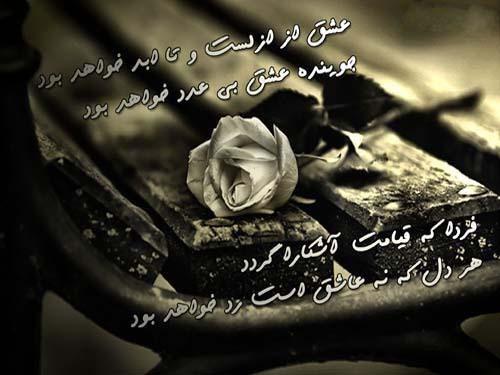 عکس نوشته غم و تنهایی