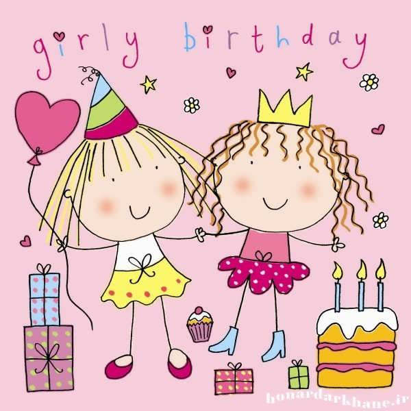 عکس فانتزی تبریک تولد