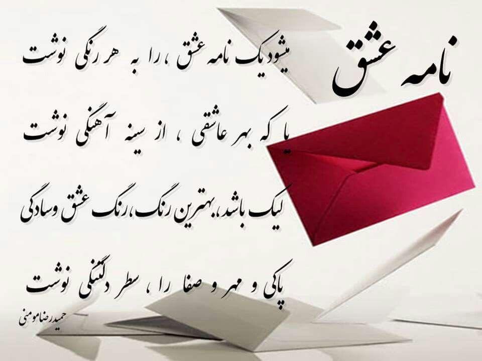 عکس نوشته عاشقی