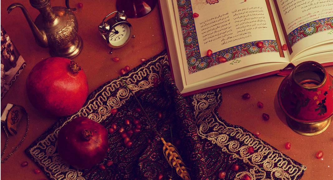 انشا در مورد شب یلدا