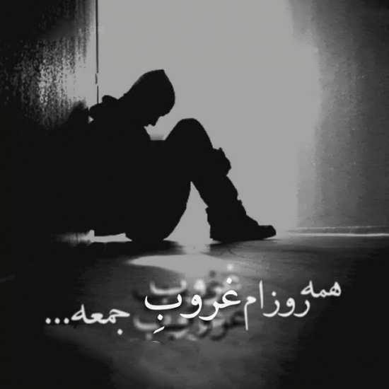 عکس غمگین پسرانه برای پروفایل