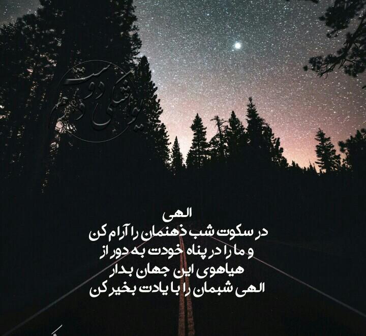 عکس نوشته تاریکی و تنهایی