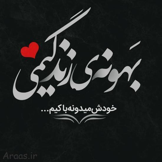 عکس پروفایل غمگین + متن های عاشقانه و جملات کوتاه غم انگیز