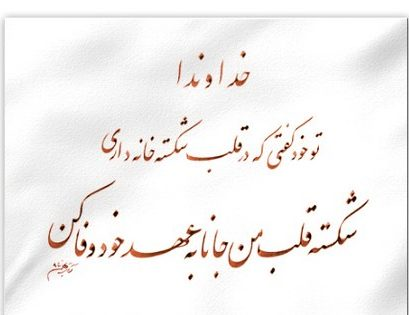 جملات زیبا